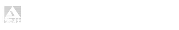 武安市12博 备用网址水泥有限公司